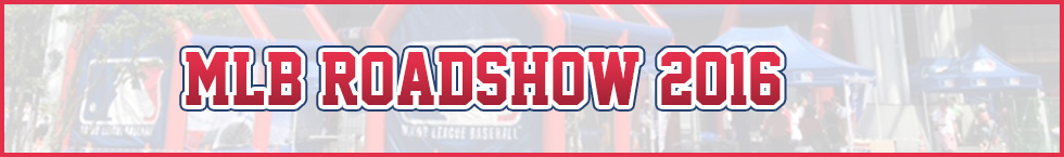 MLB ROADSHOW 2016